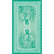 画像5: ヴォイスオブセイント Voices of Saints (5)