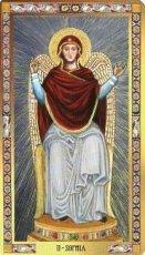 画像3: ビザンチンタロット  Byzantine Tarot (3)