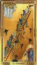 画像20: ビザンチンタロット  Byzantine Tarot (20)