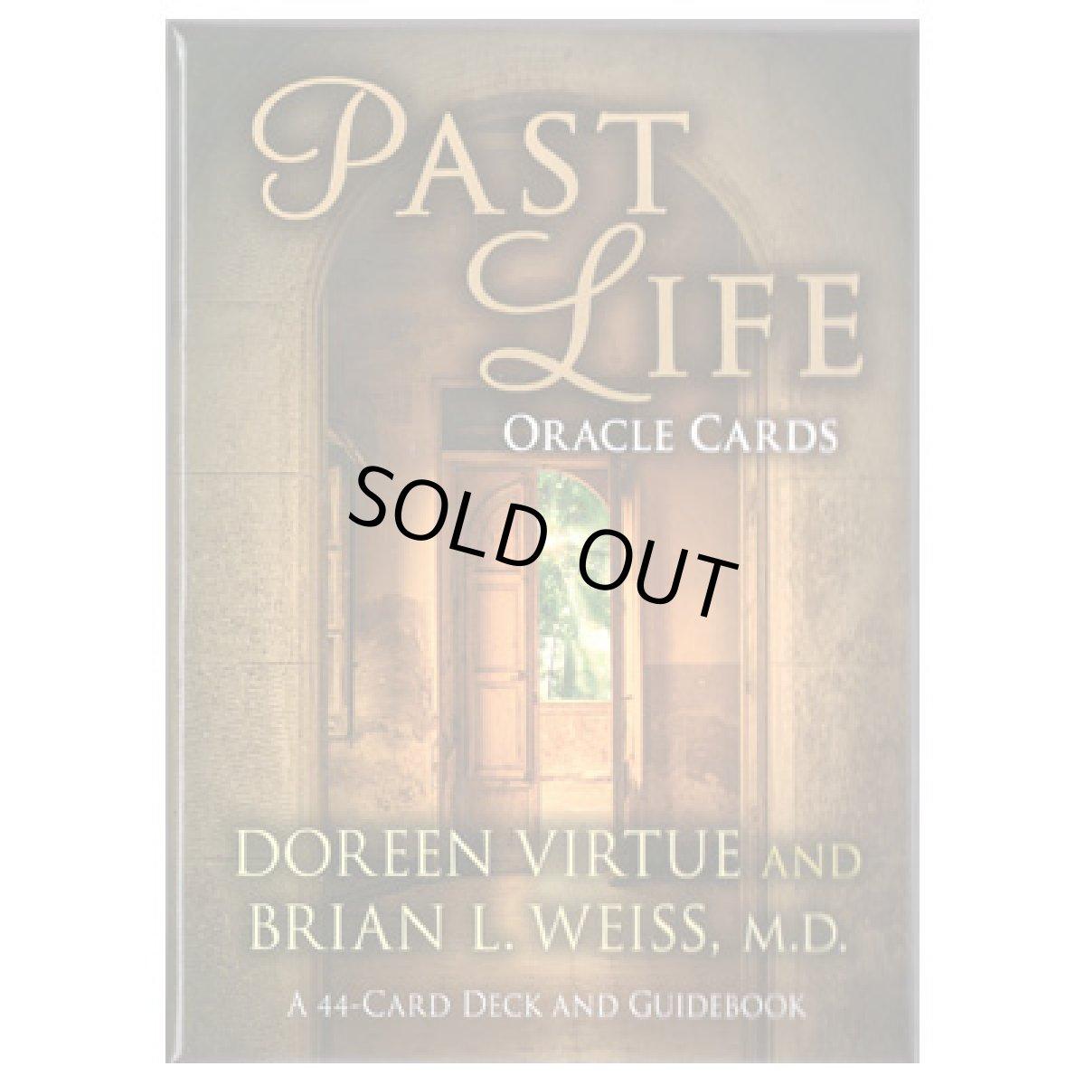画像1: ドリーン・バーチュー パストライフ・オラクルカード Past Life Oracle (1)